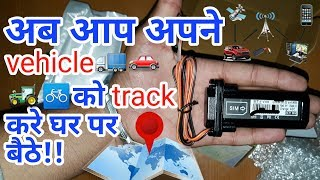 GPS tracker for any vehicle | unboxing & review or setup