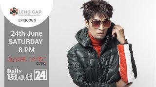 adolf khan   lens cap   season 1   episode 9   ananda jatra live tv