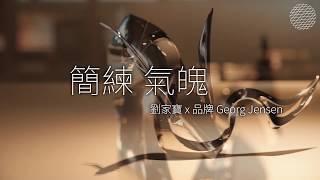 十二肖 Project Twelve - Thematic Video by TARTEz