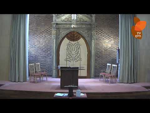 Northwood & Pinner Liberal Synagogue - Live Service