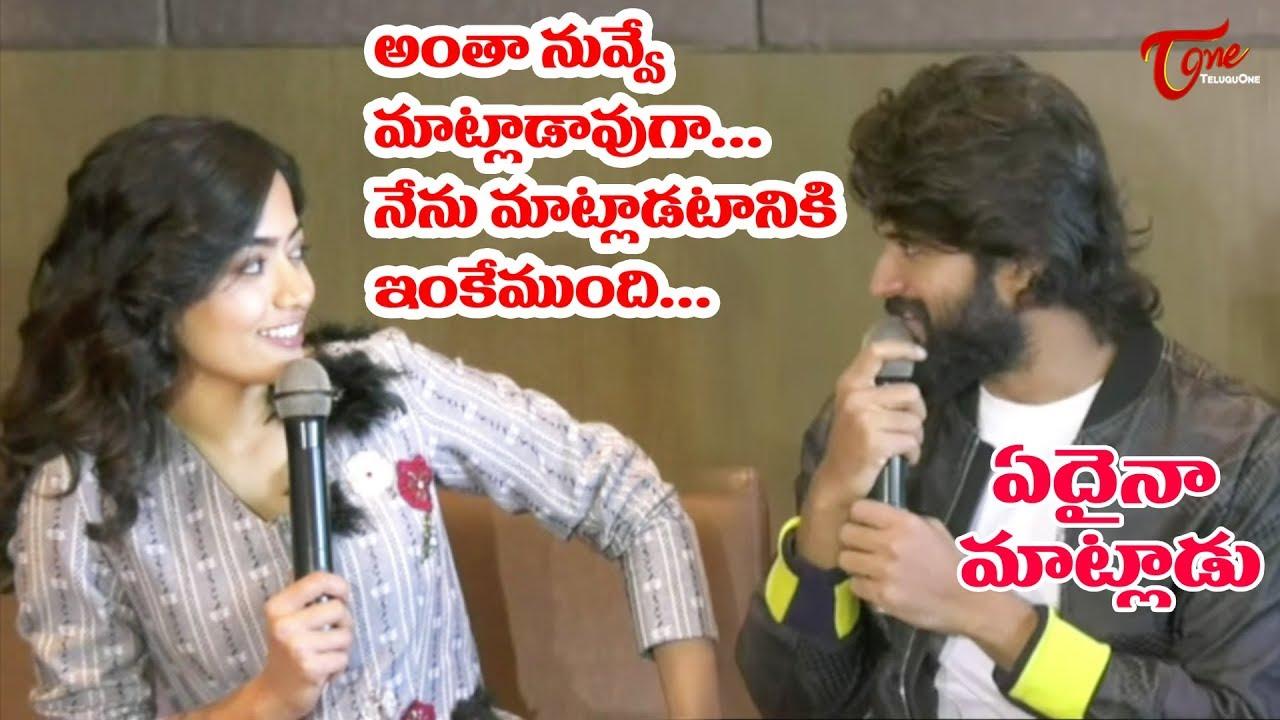 Rashmika Making Hilarious Fun With Vijay Devarakonda   Dear Comrade Press  Meet   TeluguOne Cinema
