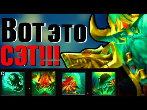 видео: АРКАНА НА wraith king В dota 2 | Шмот-патруль #4