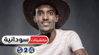 الداخلية: سنرفع الحصانة عن منسوبي الشرطة المتورطين في مقتل سامر الجعلي - مانشيتات سودانية