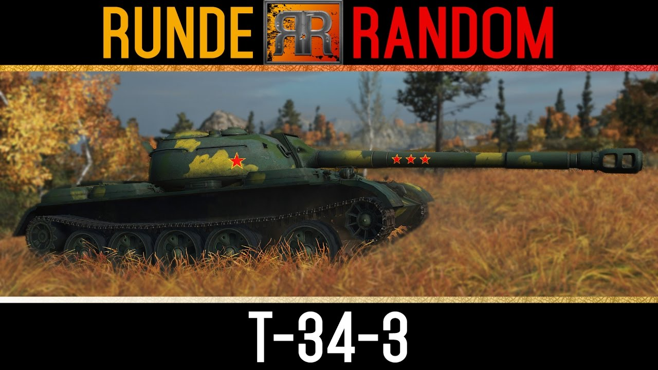 world of tanks t-34-3 matchmaking qualities of a guy worth dating