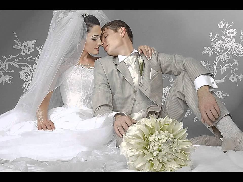 Песни свадебные видео смотреть