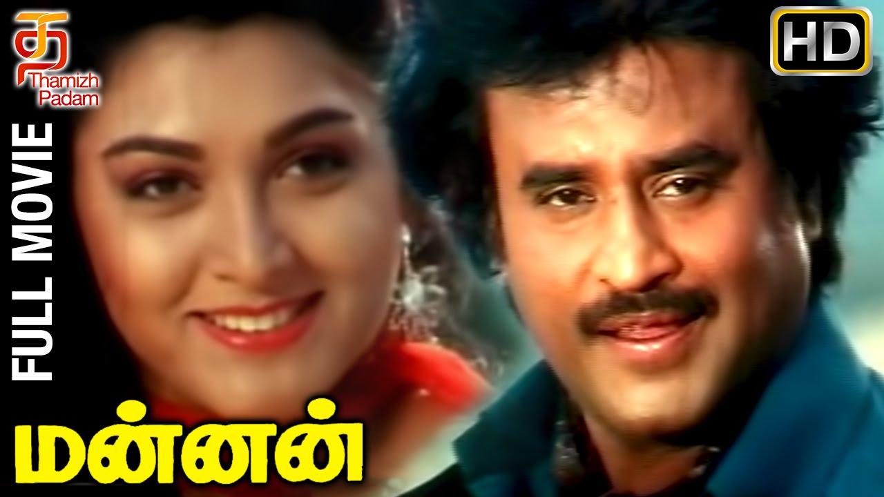 Mannan Tamil Movie HD Watch Online | Rajinikanth , Khushboo, Vijayashanti