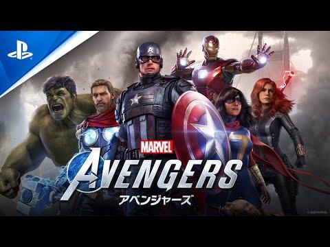 Marvel's Avengers (アベンジャーズ):ローンチトレーラー│PS4