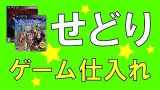 LINE@でせどりノウハウ発信しています! ⇒ http://amanohiroyuki.com/l...