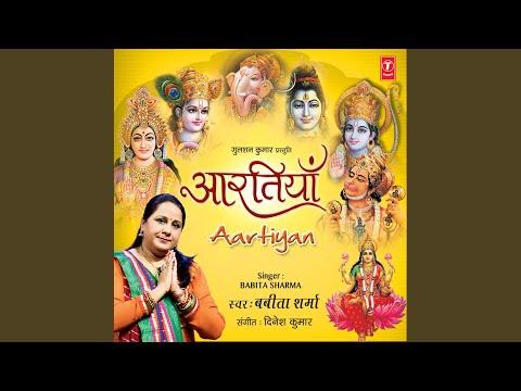 Jai Jai Ji Ganraj (Aarti)