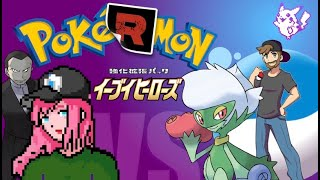 Eevee Heroes VMAX Box Battle - PokéRmon with Shiny (Shrex Box)