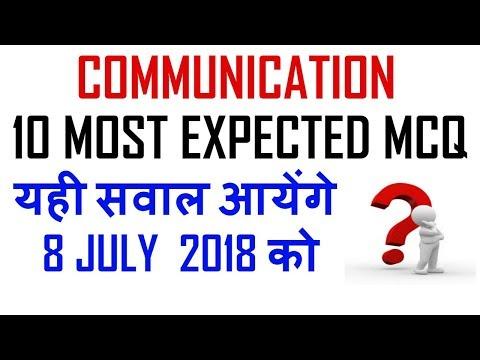 Repeat Communication UGC NET JRF 2019 | NTA NET JRF 2019