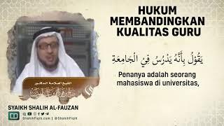 Hukum Membandingkan Kualitas Guru - Syaikh Sholih Al-Fauzan #nasehatsingkat