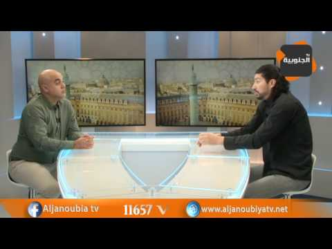 Nader Alami : l'humour noir du Docteur Al West