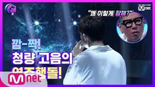 The Call2 [선공개] ※소름주의※ 환상고음 역주행돌의 ᐸ박효신 - 숨ᐳ @러브콜 스테이지