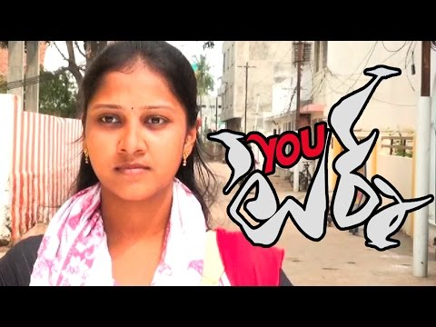 You Turn | New Telugu Short Film 2016 | by Venkat Namana