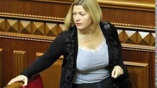 """Геращенко показала як Виглядала 20 років назад, коли працювала на """"Інтері"""""""