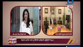 صباح دريم| مع منة فاروق حلقة 1-8-2016