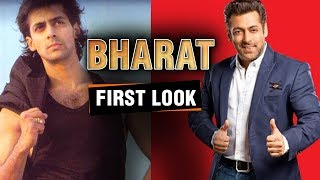Salman Khan To Have Maine Pyar Kiya Look, To Play 18 Year Old In Bharat