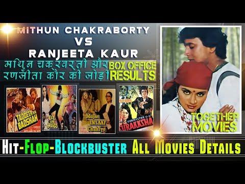 Mithun Chakraborty and Ranjeeta Kaur Together Movies | Mithun and Ranjeeta Hit and Flop Movies List.
