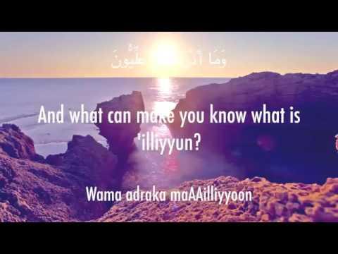 Download Surat Al Mutaffifin The Defrauding Mishary Rashid Alafasy   سورة المطففين