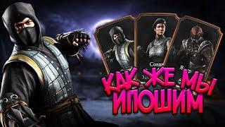 НАЧАЛО ПУТИ СМЕРТОНОСНОЙ БРОНЗЫ ✖️ Mortal Kombat X Mobile #1