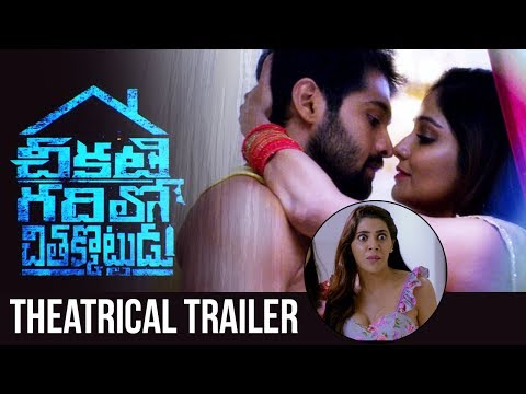 Chikati Gadilo Chithakotudu Theatrical Trailer   Adith   Santhosh P Jayakumar   Manastars