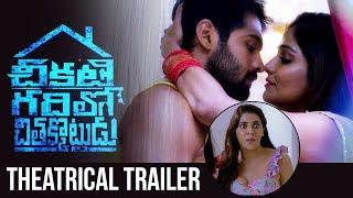 Chikati Gadilo Chithakotudu Theatrical Trailer | Adith | Santhosh P Jayakumar | Manastars