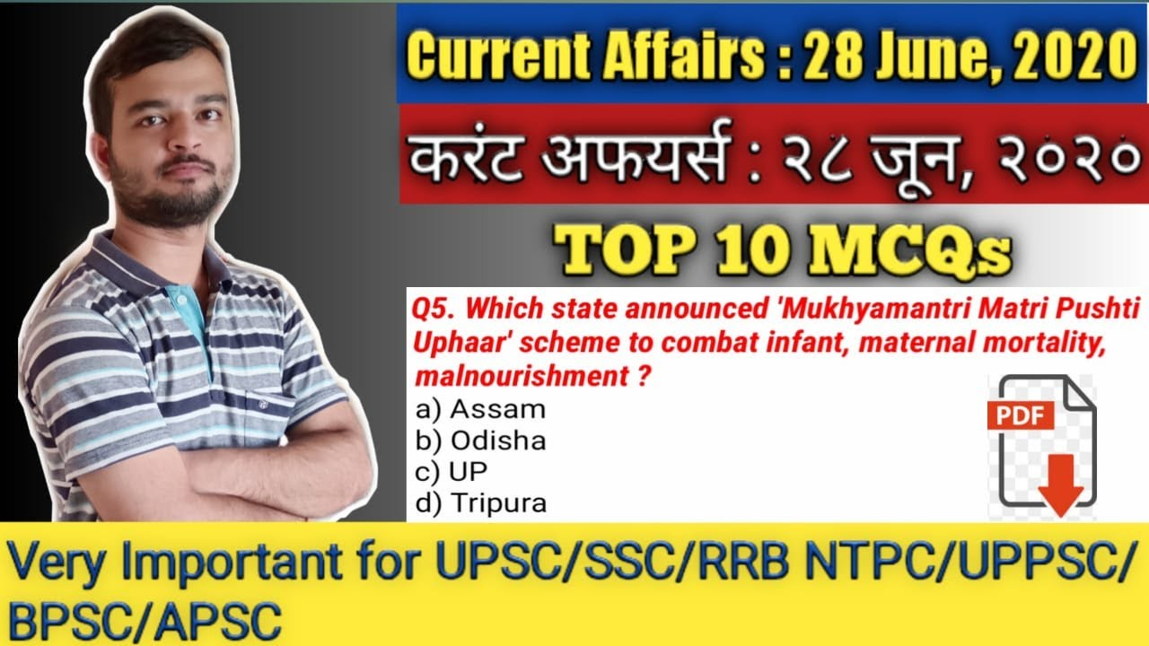 28 June Current Affairs 2020   Current Affairs Today in Hindi   Daily Current Affairs 2020 in Hindi