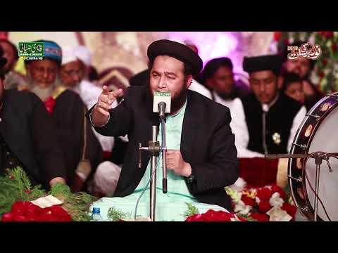 Aj Naina Lahiyan Kyun | Naeem Shahzad Rofi | Mahfil e Naat In Ghazi Road Lhr 2018 4k