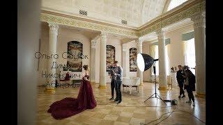Смотреть клип Ольга Сацюк И Дмитрий Никонович - Абяцаю