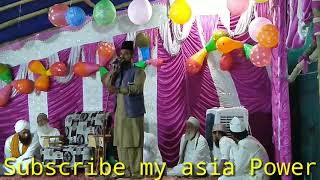 (Saad Mujafferpuri)Aaina Toot kr jab gira do Traff....Ek Traf Kaaba Bana Ek Traf Madina bana