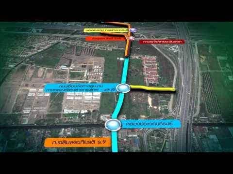 โครงการเชื่อมต่อถนนเฉลิมพระเกียรติ ร.9 กับ ถนนกรุงเทพ-ชลบุรี และถนนกรุงเทพกรีฑา
