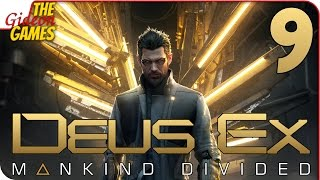 Прохождение Deus Ex: Mankind Divided #9 ➤ ГОРДЫЕ ГРУЗИНЫ