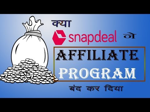 Snapdeal Affiliate Program     ? By Arun Maurya