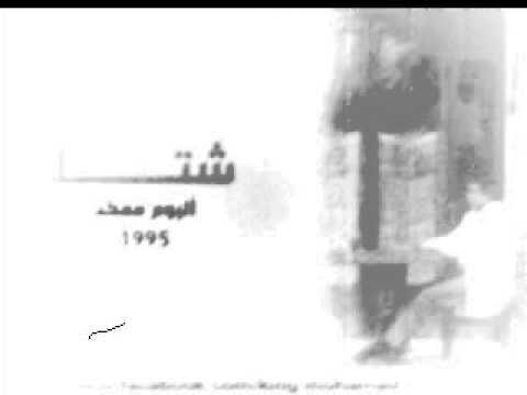 mohamed-mounir-sheta-disko100