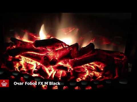 Электрический Очаг Royal Flame Fobos FX M Brass/Black. Видео 1