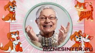 Бабушка танцует  (Сделать музыкальное слайд-шоу)