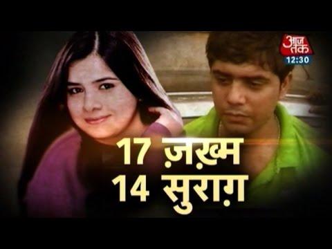Vardaat - Vardaat: Kanpur man kills wife to marry girlfriend; concocts kidnap story (Full)