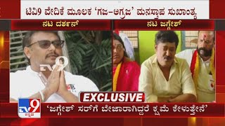 Actor Darshan Apologies Jaggesh On Behalf Of His Fans Misbehaviour