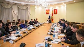 видео Правительство Тверской области
