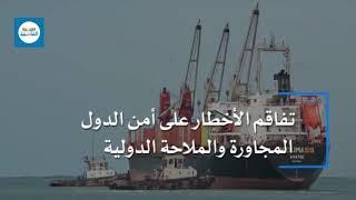 ما هي مخاطر تأخير حسم المعركة والقضاء على ميليشيا الحوثي?!
