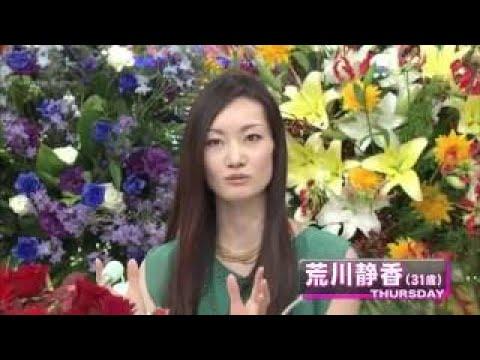 20161205 報道ステーション 「レベル4」ステップを荒川静香が実演で解説!