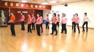 Break On Me (By Gaye Teather) (Dance & Teach)