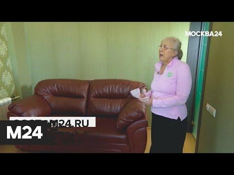 """""""Городской стандарт"""": мягкая мебель - Москва 24"""