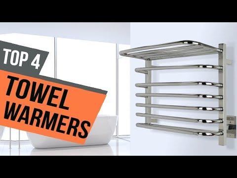 4 Best Towel Warmers 2019 Reiews