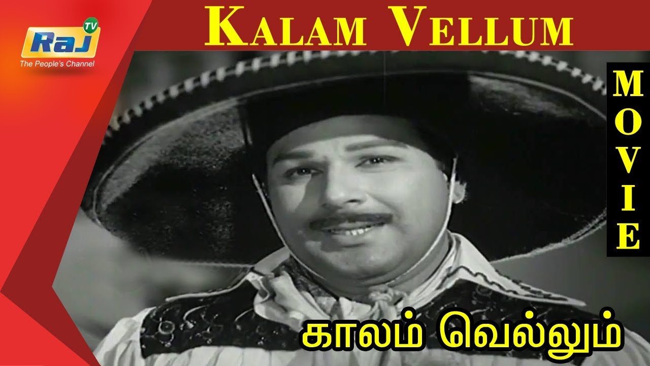 Download Kalam Vellum HD Movie | Jaishankar | C. R. Vijayakumari | Old Tamil Movie | RajTv
