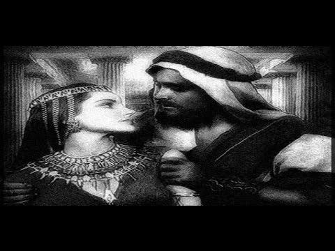 The Umayyad Era اشهر قصص الحب في العصر الأموي:  قيس وليلى