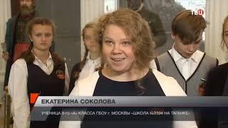 Урок истории в Бородинской панораме в рамках проекта Урок в музее