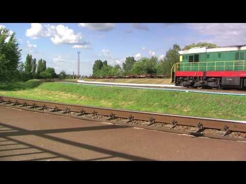 Поезда таймлапс. Станция Кагамлыкская. Кременчуг.Полтавская область.