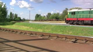 Поезда таймлапс. Станция Кагамлыкская. Кременчуг.Полтавская область.(, 2016-06-15T11:47:24.000Z)